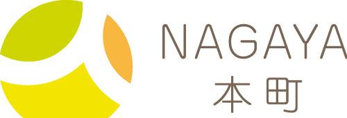 NAGAYA本町ロゴ